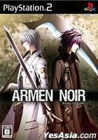 Armen Noir (Normal Edition) (Japan Version)