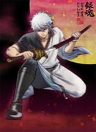 Gintama - Theatrical Feature : Shinyaku Benizakura Hen (DVD) (2DVDs + CD) (First Press Limited Edition) (Japan Version)