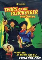 Tears of the Black Tiger (DVD) (US Version)
