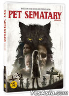 Pet Sematary (2019) (DVD) (Korea Version)