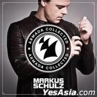 Armada Collected: Markus Schulz (2CD) (Taiwan Version)