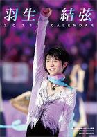 Hanyu Yuzuru 2021 Desktop Calendar (Japan Version)