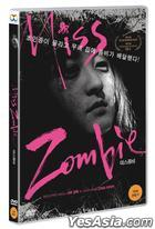 Miss Zombie (DVD) (Korea Version)