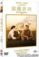 Out Of Africa (1985) (DVD) (Taiwan Version)