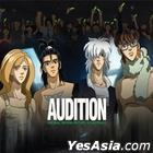 Audition OST