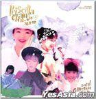 Priscilla Chan SACD Collection Box Set (Limited Edition)