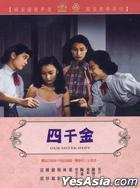 Our Sister Hedy (DVD) (Taiwan Version)