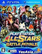 PlayStation All-Stars Battle Royale (Japan Version)