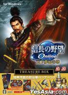 信长之野望 Online 天下梦幻之章 (Treasure Box) (日本版)