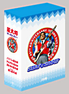 Wakadaisho Surf & Snow DVD Box(Japan Version)