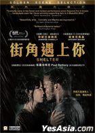Shelter (2014) (Blu-ray) (Hong Kong Version)