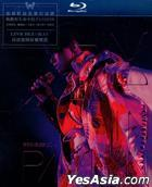 Hins Live in Passion 张敬轩演唱会2014 (Blu-ray)