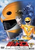 Chojin Sentai Jetman Vol.3 (Japan Version)