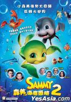 Sammy 2 (2012) (DVD) (Hong Kong Version)