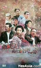 在桃花盛開的地方 (2019) (DVD) (1-30集) (完) (中國版)