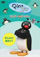 Pingu in the City TV ni Detai!  (Japan Version)