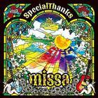 Missa (Japan Version)