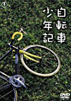 Jitensha Shonenki (Japan Version)