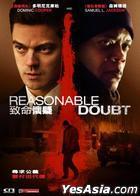 Reasonable Doubt (2014) (VCD) (Hong Kong Version)