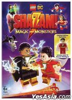 LEGO DC: Shazam - Magic & Monsters (2020) (DVD Plus Figurine) (Limited Edition) (US Version)