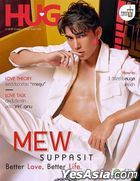 Hug No. 142 - Mew Suppasit