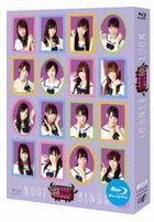 NOGIBINGO! (Blu-ray Box) (Japan Version)