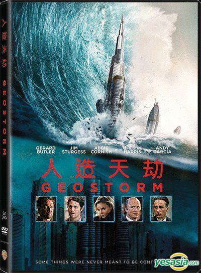 Yesasia Geostorm 2017 Dvd Hong Kong Version Dvd Gerard Butler Jim Sturgess Warner Home Video Hk Western World Movies Videos Free Shipping