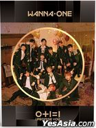 WANNA ONE Mini Album Vol. 2 - 0+1=1 (I PROMISE YOU) (CD + DVD) (Night版) (台灣獨占影音盤)