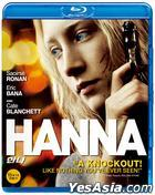 Hanna (Blu-ray) (Korea Version)