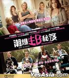 What To Expect When You're Expecting (2012) (VCD) (Hong Kong Version)