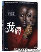 Us (2019) (Blu-ray) (Taiwan Version)