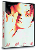 Addicted (DVD) (Japan Version)