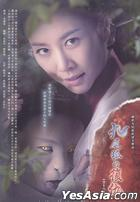 Grudge: The Revolt of Gumiho (DVD) (End) (Multi-audio) (KBS TV Drama) (Taiwan Version)
