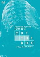 Dochin Yoshikuni TOUR 2013 'OUT THE BOX' at Zepp DiverCity Tokyo (First Press Limited Edition) (Japan Version)