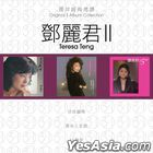 Original 3 Album Collection - Teresa Teng II