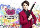 2.5 Jigen Danshi Oshi TV Season 3 DVD Box (Japan Version)