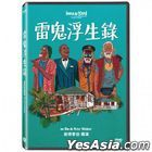Inna de Yard:The Soul of Jamaica (2019) (DVD) (Taiwan Version)