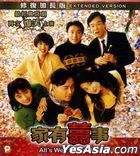 All's Well End's Well (1992) (VCD) (Extended Version) (Hong Kong Version)