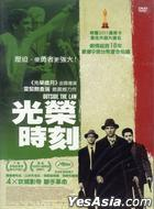 Outside The Law (2010) (DVD) (Taiwan Version)