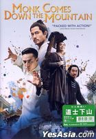 Monk Comes Down the Mountain (2015) (DVD) (English Subtitled) (Hong Kong Version)