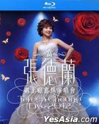 Teresa Cheung Live 2012 (Blu-ray)