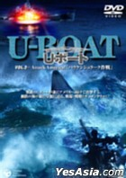 U-BOAT VOL.2 ATTACK AMERICA! (Japan Version)