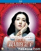 Sympathy For Lady Vengeance (Blu-ray) (Hong Kong Version)