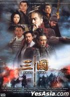 Three Kingdoms (DVD) (Part II) (To be continued) (Taiwan Version)
