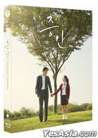 Innocent Witness (Blu-ray) (Full Slip Postcard Limited Edition) (Korea Version)