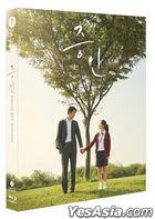 5時恭候的證人 (Blu-ray) (Full Slip 明信片限量版) (韓國版)