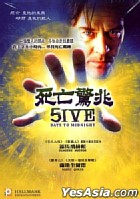 5ive Days to Midnight (Hong Kong Version)