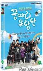 The Show (DVD) (Korea Version)