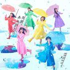 Shitsuren, Arigato [Type A] (SINGLE+DVD) (Normal Edition) (Japan Version)