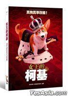 The Queen's Corgi (2019) (DVD) (Taiwan Version)